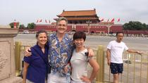 Forbidden city Entrance ticket & Private English Guide ( Skip - The Line Tour ), Beijing, ...
