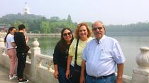 One Day Private Hutong & Beihai park & Confucius temple & Imperial college Tour, Beijing, Theme ...