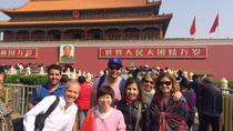 One Day Private Tian Jin Port To BeiJing ( Sights Own Choice ) Round Trip Tour, Beijing, Day Cruises