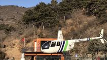 Private Beijing Mutianyu Great Wall Tour with Optional Helicopter Overlook , Beijing, Helicopter...