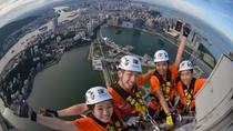 Macau Tower Climb, Macau, Adrenaline & Extreme