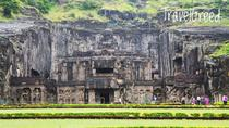 Ellora Caves Day Tour, Aurangabad, Private Sightseeing Tours