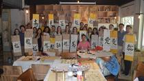 Calligraphy Class, Beijing, Craft Classes