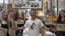Noon Calligraphy Class, Beijing, Painting Classes