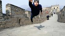 4-5 hours Mutianyu Great Wall Layover Tour with speaking english driver, Beijing, Layover Tours