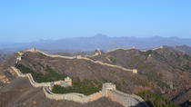Full-Day Small-Group Great Wall Hike: Simatai West to Jinshanling, Beijing, null