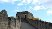One-day Small Group Glory of Great Wall Hiking at Mutianyu, Beijing, Private Sightseeing Tours