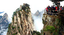 3-Day Private Traditional Culture Experience and Mount Huangshan Tour, Huangshan, Multi-day Tours