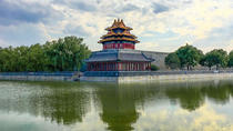 4-Day Beijing All-inclusive Private Tour with Food Adventure, Beijing, Multi-day Tours