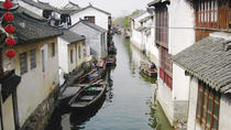 Xitang Water Town Private Day Trip from Shanghai, Shanghai, Day Trips