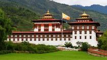 Bhutan Encompassed Tour, Paro, Cultural Tours