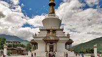 Explore Bhutan Tour, Paro, Multi-day Tours