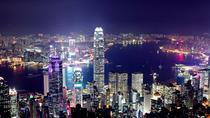 4-Hour Discover Hong Kong At Night with Buffet Dinner in Jumbo Floating Restaurant, Hong Kong, ...