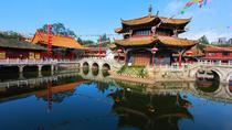 5-Hour Small-Group Classic Kunming Sightseeing Tour with Lunch , Kunming, Half-day Tours