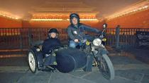 Beijing Evening Vintage Sidecar Ride, Beijing, Night Tours