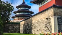 Beijing Full-Day Tour: Forbidden City, Temple of Heaven, and Summer Palace, Beijing, Bus & Minivan ...