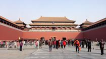 Entrance Tickets to The Forbidden City, Beijing, Attraction Tickets