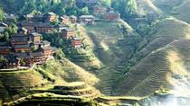 Guilin Longji Rice Terraces and Ethnic Minority Village Day Tour, Guilin, Full-day Tours