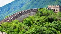 Mutianyu Great Wall and Ding Tomb Day Trip from Beijing, Beijing, Day Trips