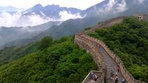 Mutianyu Great Wall Hiking Tour from Beijing with Lunch, Beijing, Full-day Tours