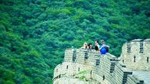 Mutianyu Great Wall Hiking Tour From Beijing With Lunch, Beijing, Hiking & Camping