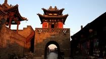 One Day Exploration of Pingyao Old Town, Pingyao, Private Sightseeing Tours