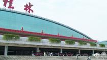 Private Airport Transfer: Guilin Liangjiang International Airport to Downtown Guilin, Guilin, ...