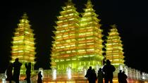 Private Day Tour: Harbin Winter City Highlights, Harbin, Private Sightseeing Tours