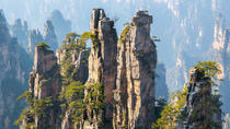 Private Tour: Explore Zhangjiajie National Forest Park, Zhangjiajie