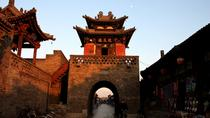 Private Tour: Full-Day Pingyao Old Town Tour, Pingyao, Private Sightseeing Tours