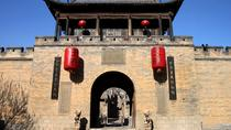 Private Tour: Wang Family Mansion and Shuanglin Temple Day Trip from Pingyao, Pingyao, null