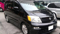 Private Transfer: Between Tianjin Cruise Port and Beijing Hotel, Tianjin