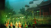 Shanghai Evening Acrobatics Show with Private Hotel Transfer, Shanghai, Theater, Shows & Musicals