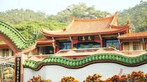 Xiamen Private Day Tour of City Highlights including Guyangyu Island, Xiamen, Day Trips