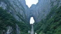 Zhangjiajie Tianmen Mountain Day Tour, Zhangjiajie, Full-day Tours