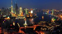 Zhujiajiao Watertown Tour including Huangpu River Luxury Night Cruise, Shanghai, Day Trips