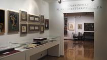 The Ghika Gallery - Benaki Museum Entrance Ticket, Athens, Museum Tickets & Passes