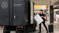 Kyoto Same Day Luggage Delivery between KIX Airport and Osaka, Kyoto Hotels, Kyoto, Airport &...