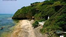 Experience beautiful Ly Son island - 2D1N from Danang - Hoi An, Hoi An, 4WD, ATV & Off-Road Tours