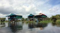 Featured Private Tours To Floating Village, Kompong Khleang & Beng Mealea Temple, Siem Reap, Day ...