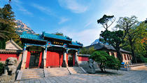 Half Day Qingdao Private Tour: Explore the Cradle of Taoism in Laoshan Mountain, Qingdao, Half-day ...