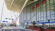 Qingdao Northern Railway Station Depature Private One-Way Transfer, Qingdao, Airport & Ground ...