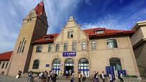 Qingdao Railway Station Arrival Transfer to City Hotel, Qingdao, Airport & Ground Transfers