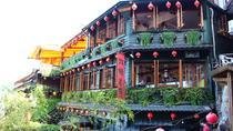 Yehliu, Jiufen and Shifen Day Tour, Taipei, Cultural Tours