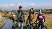 Mt Fuji Satoyama Village Cycling Ecotour (Dec-Feb), Tokyo, 4WD, ATV & Off-Road Tours