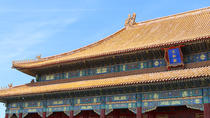 2 Days 1 Night Shore Excursion from Tianjin Port to Beijing with Great Wall, Tianjin, Ports of ...