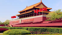 One Day Shore Excursion from Tianjin Port to Beijing City Tours, Tianjin, Ports of Call Tours