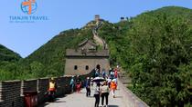 Tianjin Port Arrival Transfer to Beijing with Mutianyu Great Wall Tours, Tianjin, Port Transfers