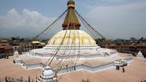 6 Nights 7 Days Nepal Tour, Kathmandu, Cultural Tours