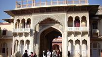 Guided Jaipur Sightseeing Tour with Lunch, Jaipur, Cultural Tours